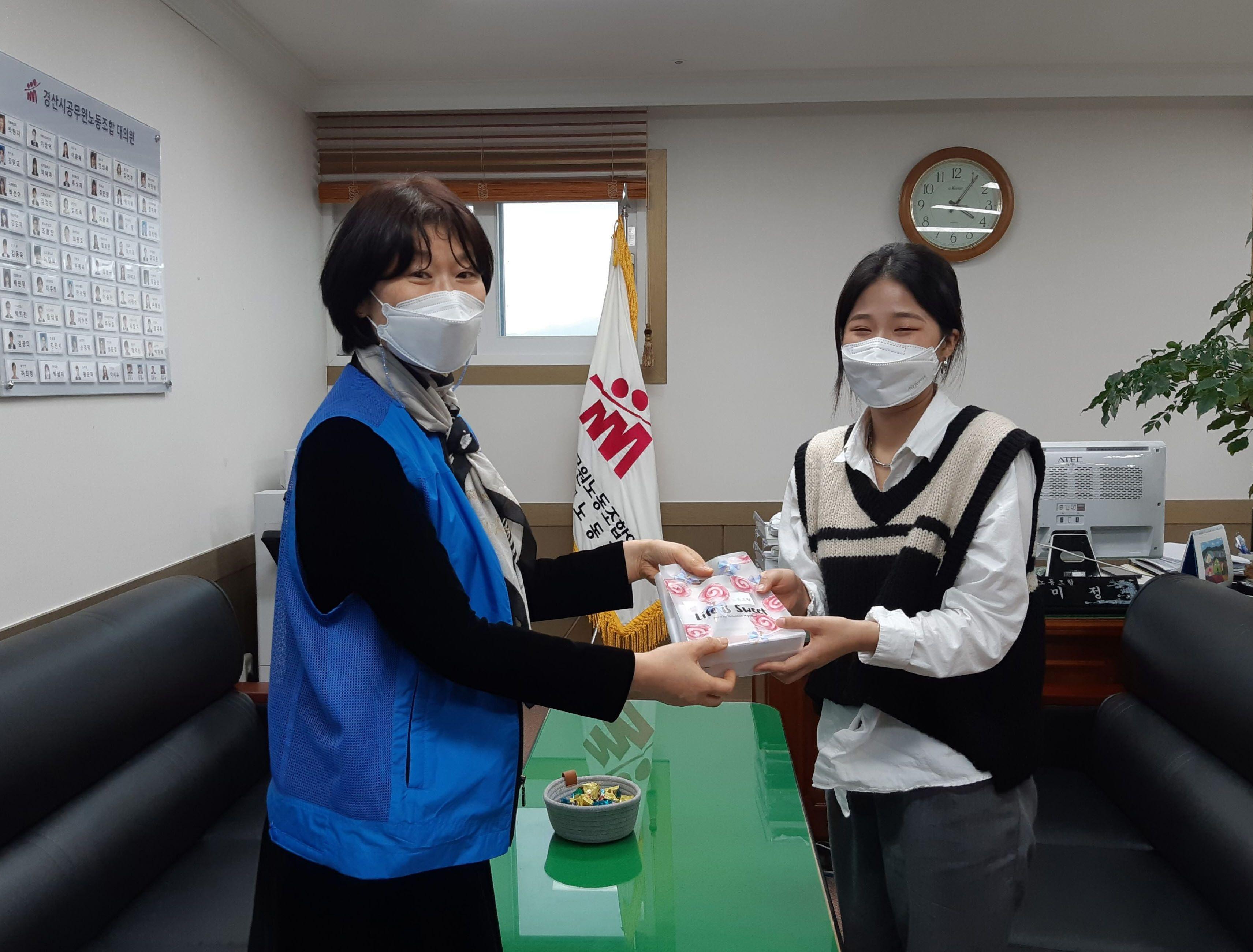 신규임용자 경노조 홍보 및 축하 선물 전달
